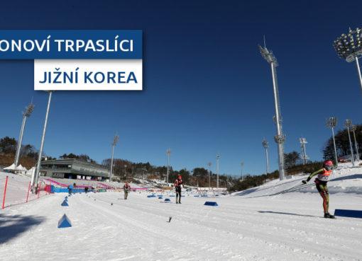 Alpensia Biathlon Center