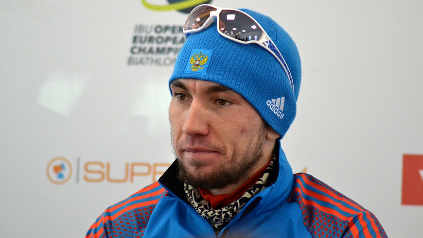 Alexandr Loginov