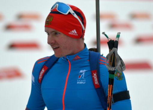 Jurij Šopin