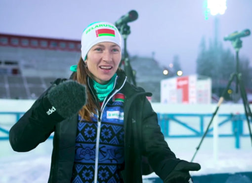 Biathlon 4 Newbies