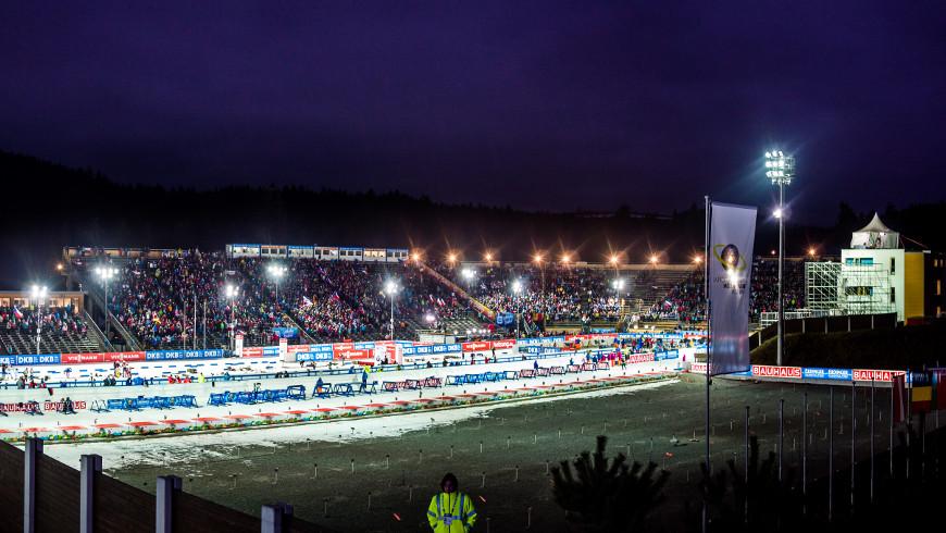 Vysočina Arena
