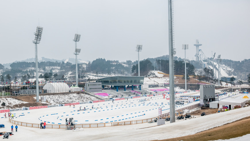 Stadion v Pchjongčchangu