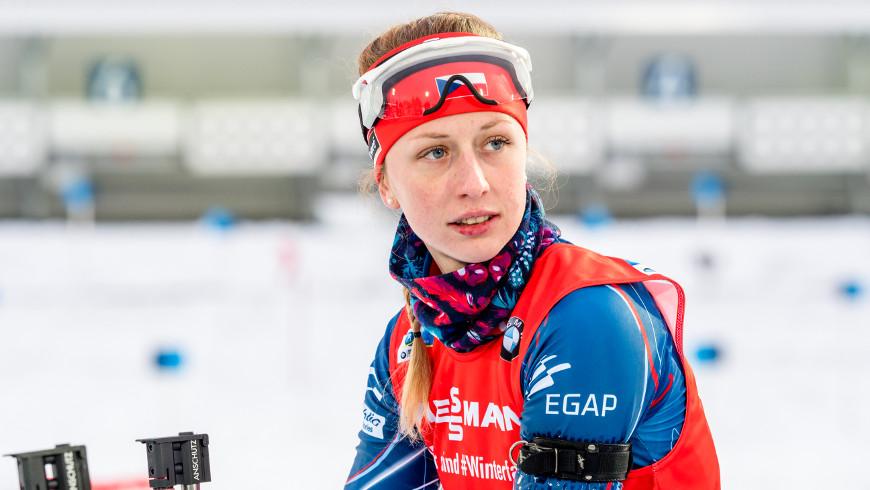 Jessica Jislová