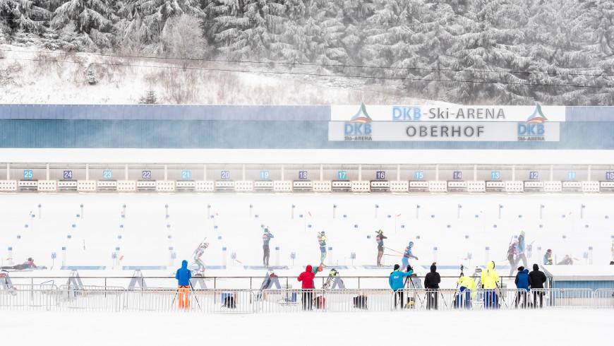Stadion v Oberhofu