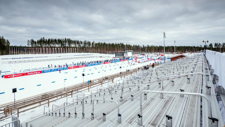 Stadion v Kontiolahti