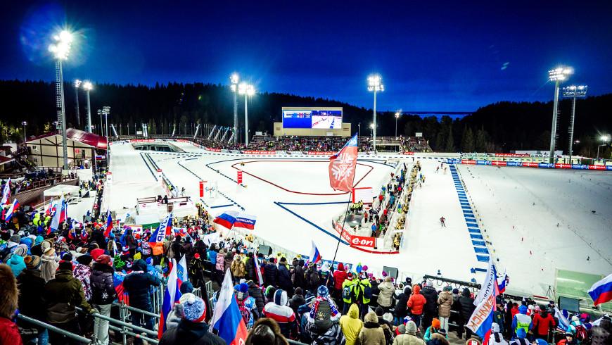 Stadion v Chanty-Mansijsku
