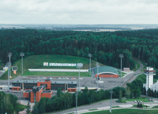 Stadion v Raubiči